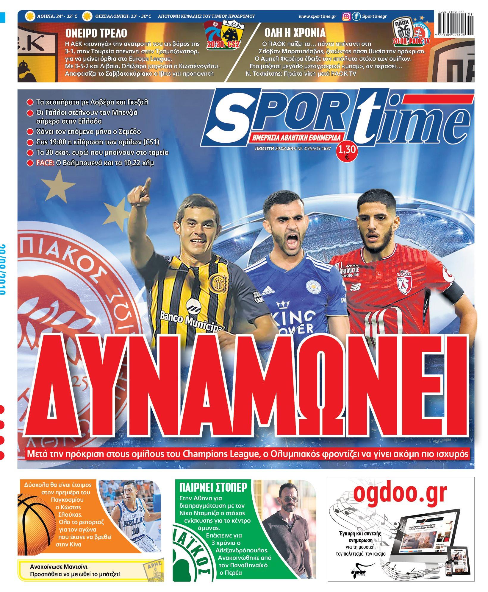 Εφημερίδα SPORTIME - Εξώφυλλο φύλλου 29/8/2019