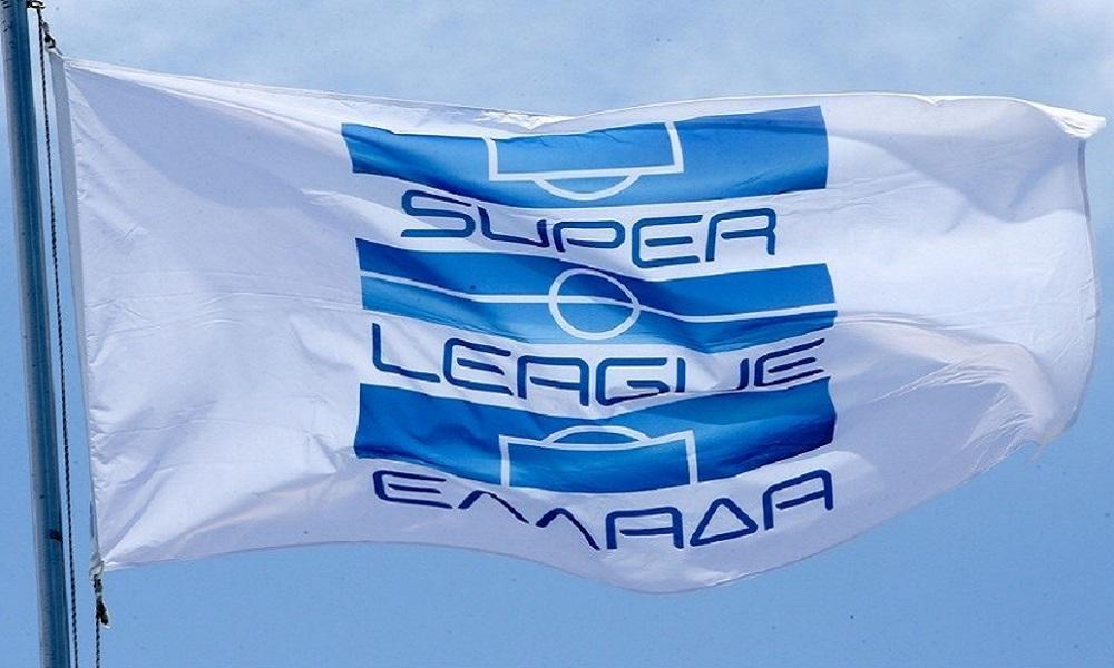 Super League: Νέος χορηγός στοιχηματική εταιρεία