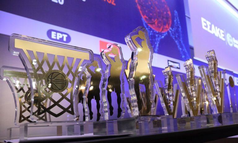 ΕΣΑΚΕ: Τα βραβεία στους κορυφαίους
