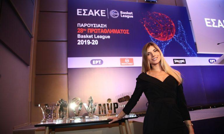 ΕΣΑΚΕ: Όλα όσα έγιναν στην παρουσίαση του Πρωταθλήματος