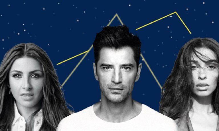 Τρεις pop stars για πρώτη φορά μαζί: Σάκης Ρουβάς, Έλενα Παπαρίζου, Ελένη Φουρέιρα σε μια μοναδική συναυλία από τον ΟΠΑΠ