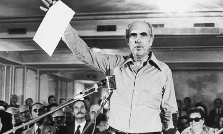 Σαν σήμερα 3/9: 45 χρόνια από την ίδρυση του ΠΑΣΟΚ (vid)