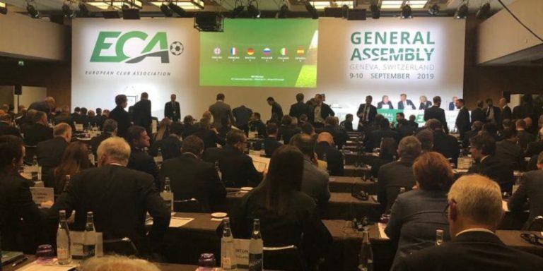 ΑΕΚ: Παρούσα στην 23η ΓΣ της ECA (pics)