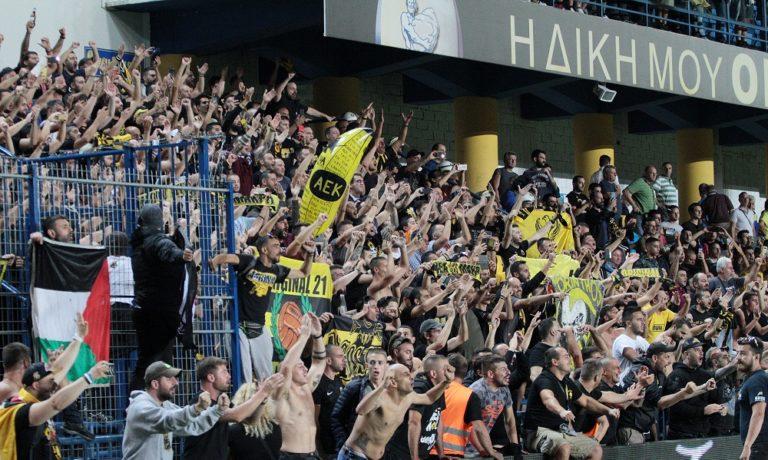 Super League: Πρόστιμα για ΑΕΚ, Παναθηναϊκό και Παναιτωλικό