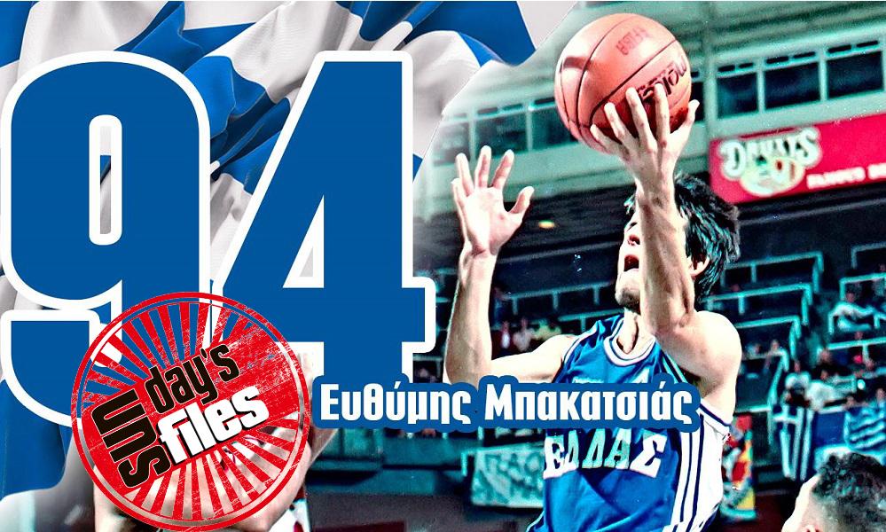 Ευθύμης Μπακατσιάς: Να 'ταν το (Μουντoμπάσκετ) 1994 ξανά