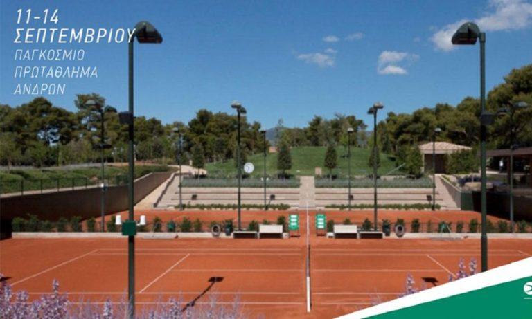 Davis Cup: Δείτε LIVE όσα γίνονται στο «Τατόι Club»