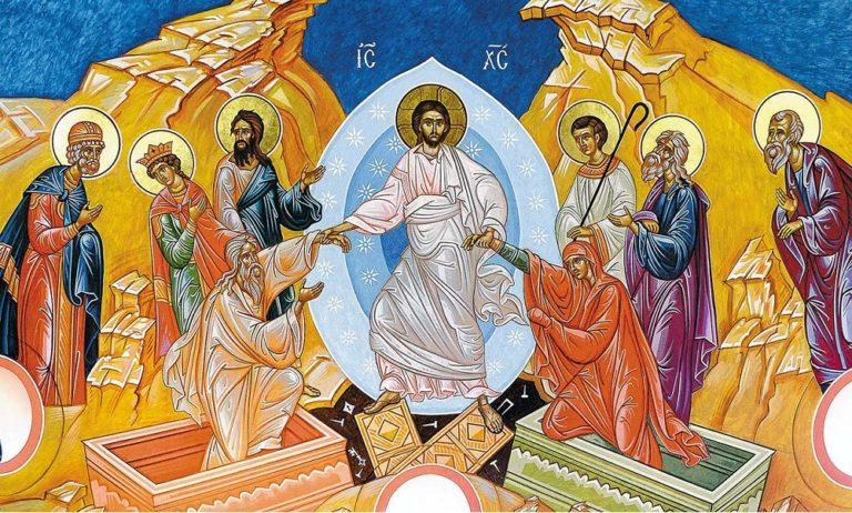 Εορτολόγιο Κυριακή 1 Σεπτεμβρίου: Ποιοι γιορτάζουν σήμερα