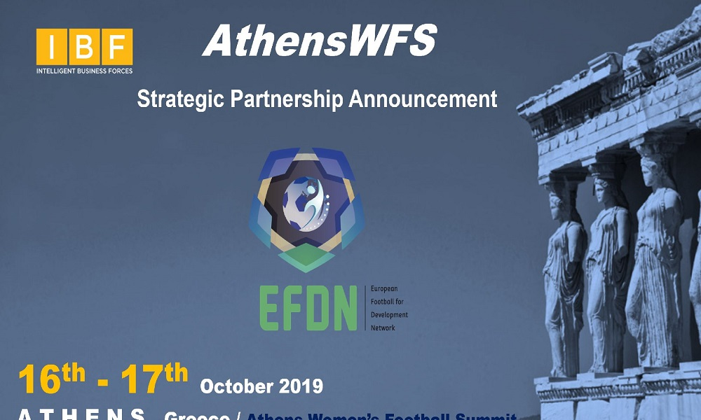 AthensWFS: Το 1ο Διεθνές Συνέδριο Ποδοσφαίρου Γυναικών