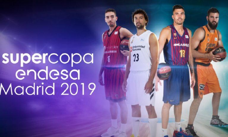 Ισπανία: Κρίνεται ο πρώτος τίτλος της σεζόν (vid)