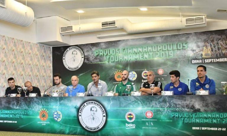 Ομπράντοβιτς: «Ξεχωριστή στιγμή το τουρνουά Παύλος Γιαννακόπουλος» (vid)