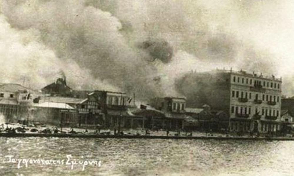 14 Σεπτεμβρίου: Ημέρα Εθνικής Μνήμης της Γενοκτονίας των Ελλήνων της Μικράς Ασίας - Sportime.GR