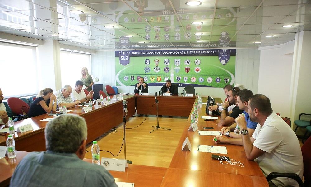 Super League 2: Σέντρα στις 29 Σεπτεμβρίου