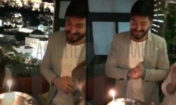 Πάνος Ζάρλας: Σβήνει τα κεράκια της τούρτας λίγο ώρες πριν σκοτωθεί (vid)