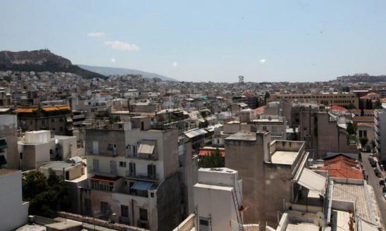 Ακίνητα: Τι ισχύει για την προστασία πρώτης κατοικίας και τους πλειστηριασμούς από την 1η Μαϊου