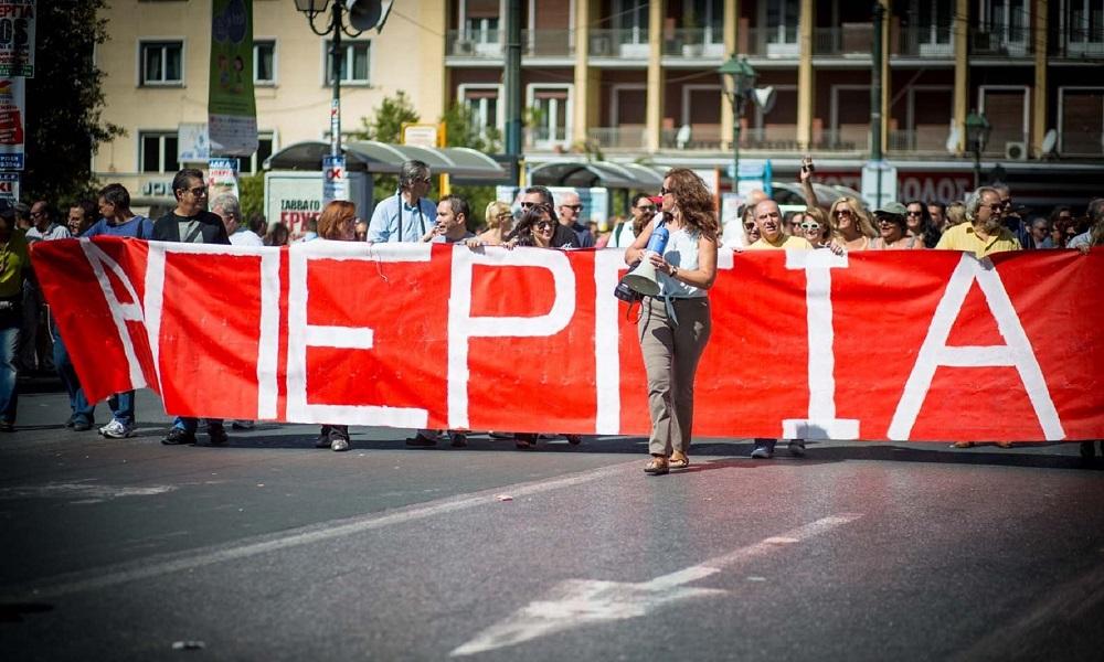 Απεργία: «Παραλύει» η χώρα την Τρίτη – Ποιοι απεργούν