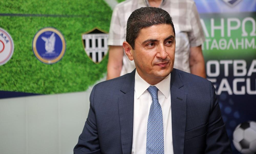 Αυγενάκης-Σαββίδης: Η θέση του υφυπουργού για το επεισόδιο