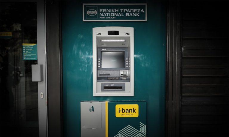 Νέα Ιωνία: Ανατίναξαν ATM και απέσπασαν κασετίνες με χρήματα (pic)