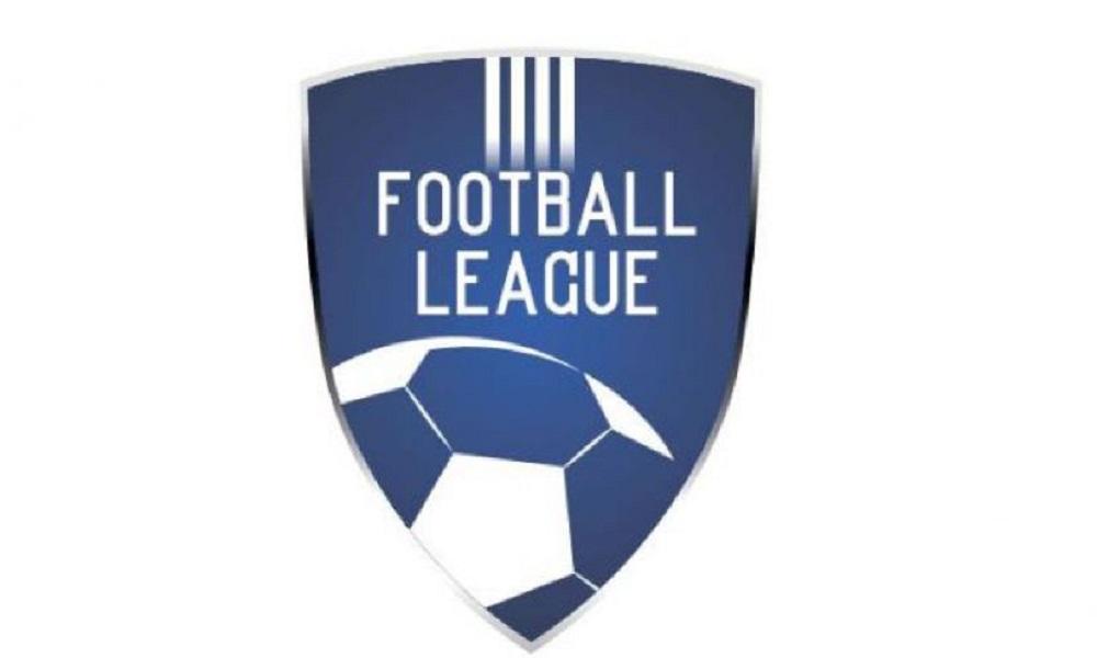 Football League: Το πρόγραμμα της 1ης αγωνιστικής