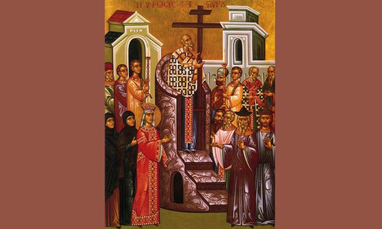 Εορτολόγιο 14 Σεπτεμβρίου – Του Σταυρού: Ποιοι γιορτάζουν