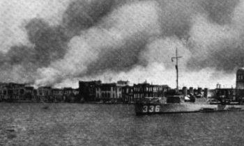 13 Σεπτεμβρίου 1922