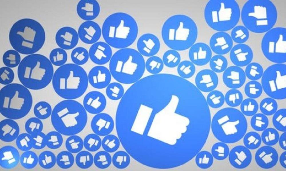 Facebook: Έρχεται το τέλος των likes; (vid)