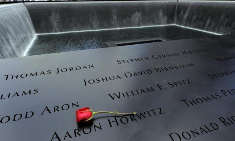 New York FC: Το βίντεο για την 11η Σεπτεμβρίου (vid)