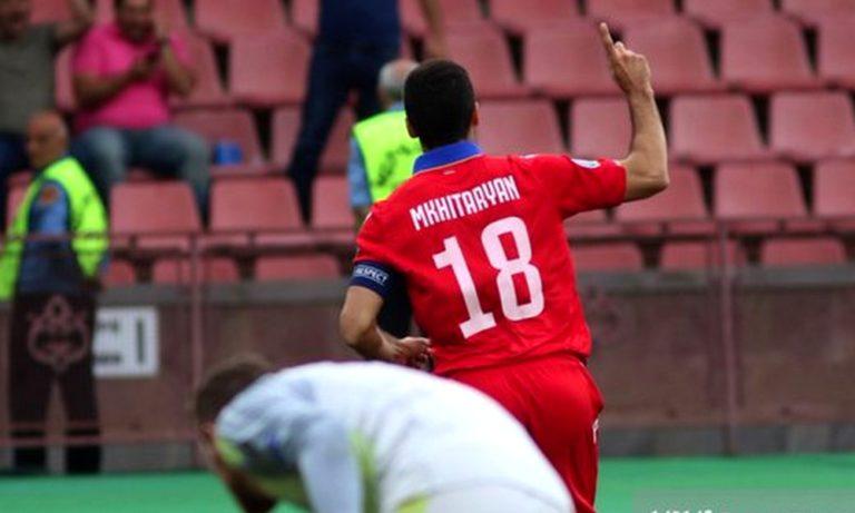 Αρμενία – Βοσνία 4-2: Τους έκανε ό,τι ήθελε ο Μχιταριάν! (vids)