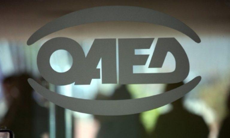ΟΑΕΔ: 35.000 προσλήψεις ανέργων με την νέα Κοινωφελή Εργασία