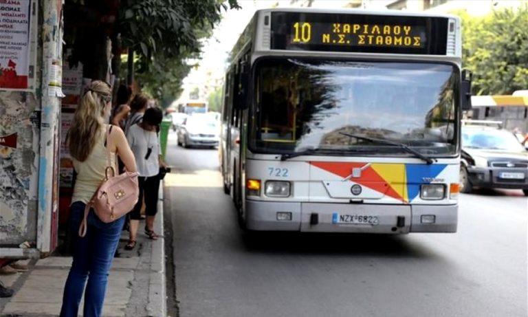 ΟΑΣΘ: Επίθεση Αρειανών σε οδηγό και επιβάτες