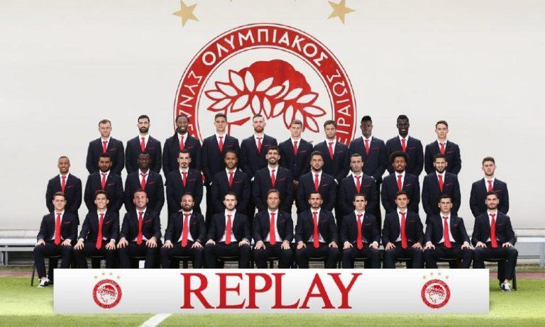 Η υπογραφή Replay ξανά στην επίσημη ενδυμασία του Ολυμπιακού