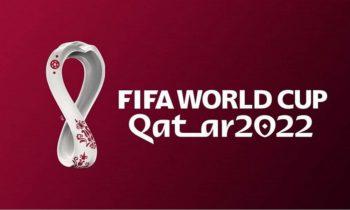 Κατάρ 2022: Αυτό είναι το λογότυπο (pic+vid)
