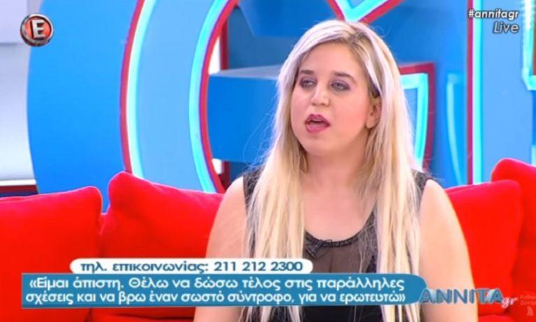 Από την Αννίτα Πάνια στο X Factor! (vids)