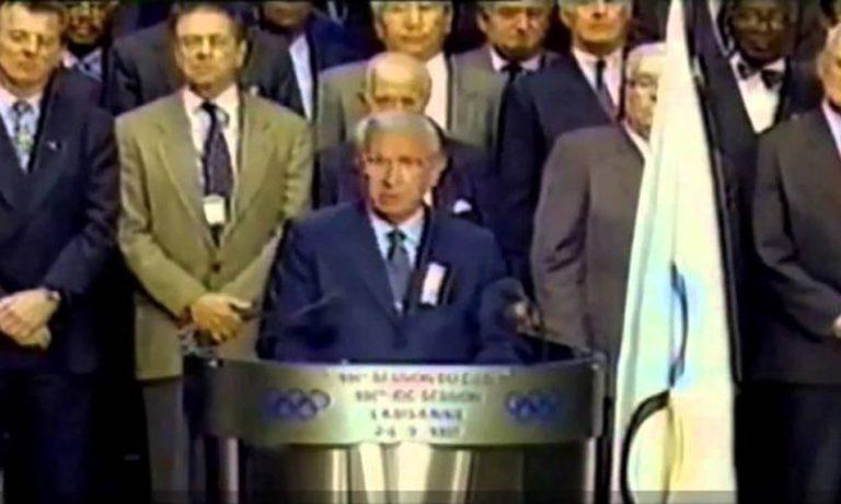 5 Σεπτεμβρίου 1997: Η μέρα που πήραμε τους Ολυμπιακούς Αγώνες του 2004!