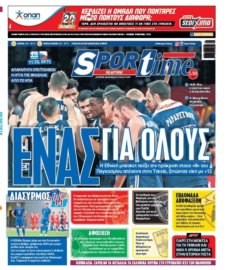 Εφημερίδα SPORTIME - Εξώφυλλο φύλλου 9/9/2019