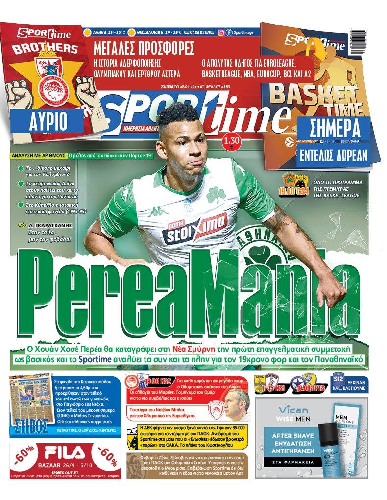 Εφημερίδα SPORTIME - Εξώφυλλο φύλλου 28/9/2019