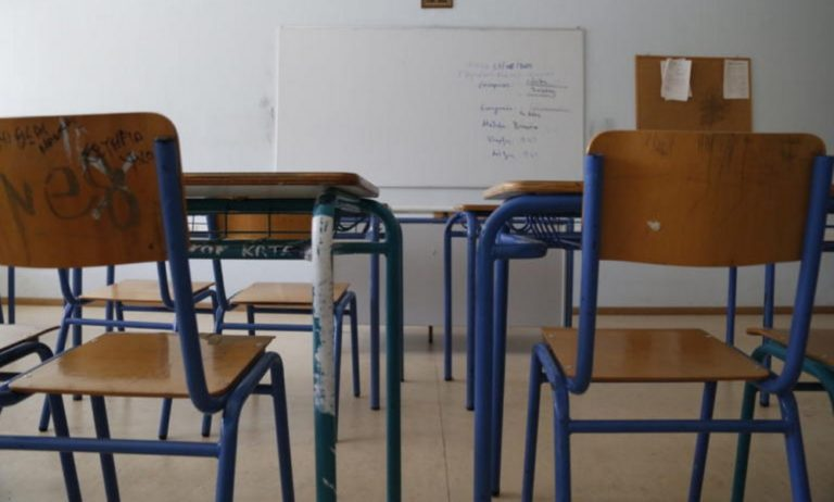 Απόφαση – «βόμβα» για θρήσκευμα και ιθαγένεια στα σχολεία