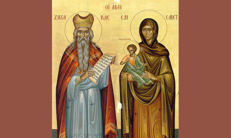 Εορτολόγιο Πέμπτη 5 Σεπτεμβρίου: Ποιοι γιορτάζουν σήμερα