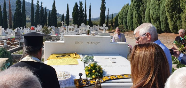 Μελισσανίδης για Μπάρλο: «Αιώνιο σύμβολο της ΑΕΚ»