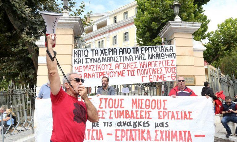 Απεργία 2/10: «Παραλύει» η χώρα – Πώς θα κινηθούν τα ΜΜΜ