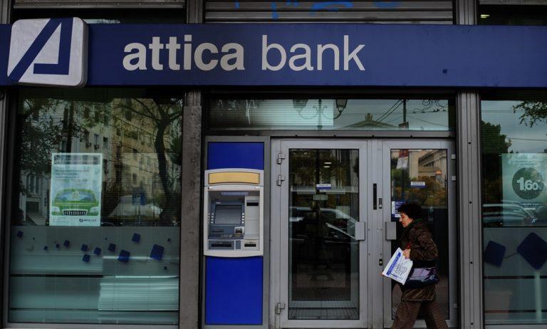 Τράπεζες: Κάνουν πίσω στις χρεώσεις