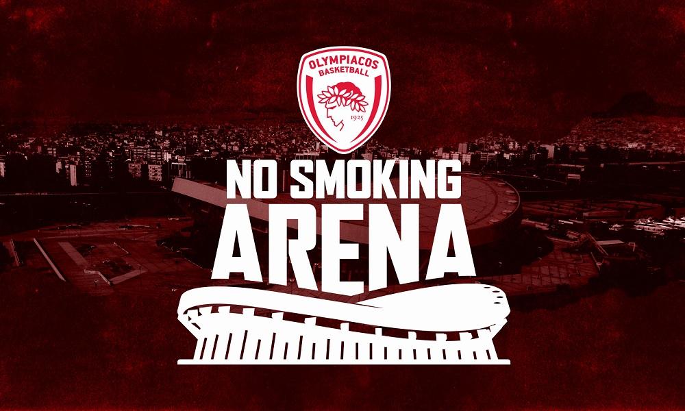 Ολυμπιακός: No smoking SEF