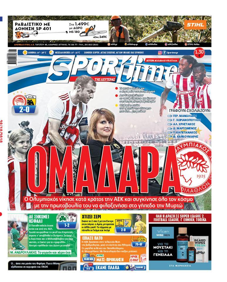 Εφημερίδα SPORTIME - Εξώφυλλο φύλλου 28/10/2019