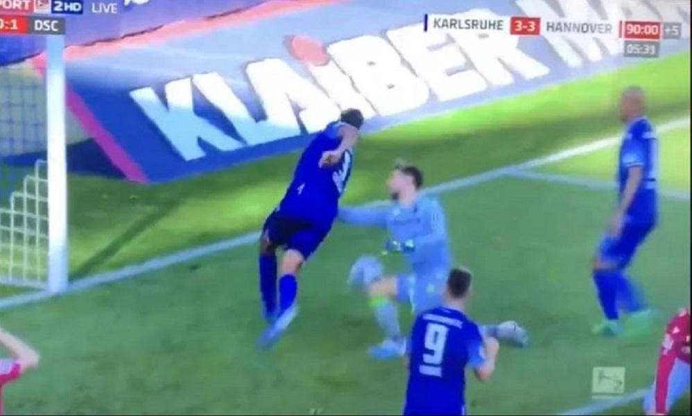Τερματοφύλακας τσάκισε την «οικογένεια» αντίπαλου ποδοσφαιριστή και αποβλήθηκε!
