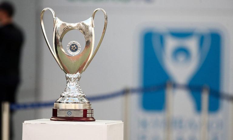 Κύπελλο με ομάδες Super League: Δείτε τα ζευγάρια