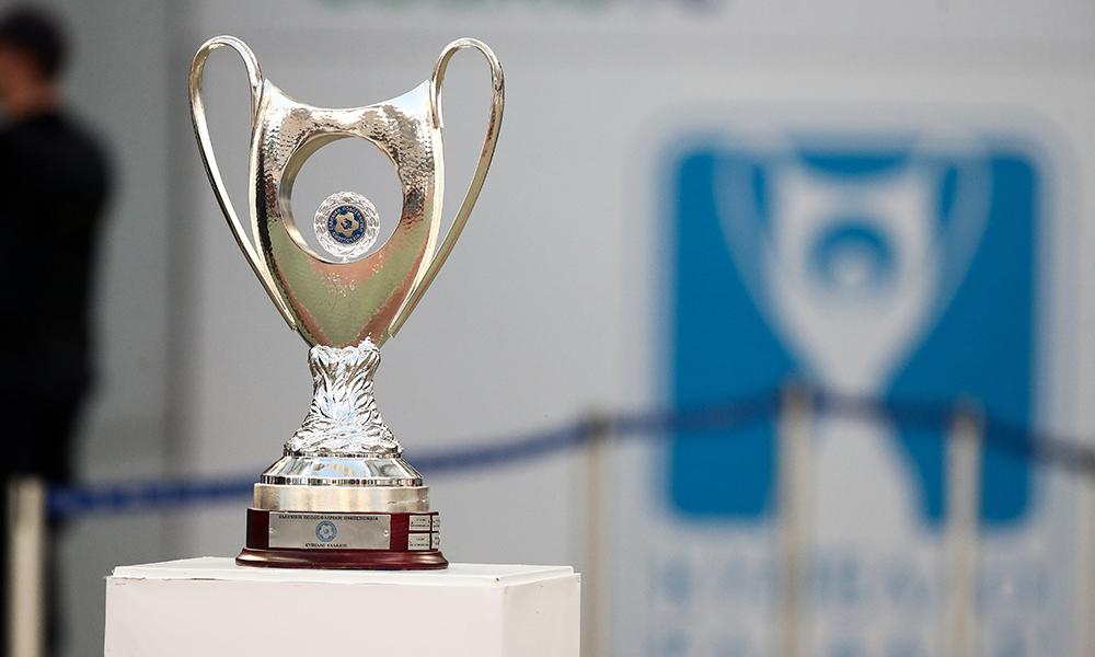 Κύπελλο με ομάδες Super League: Δείτε τα ζευγάρια - Sportime.GR