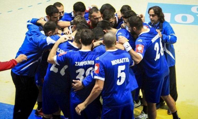 Χάντμπολ: Με Κύπρο στην πρεμιέρα η Εθνική