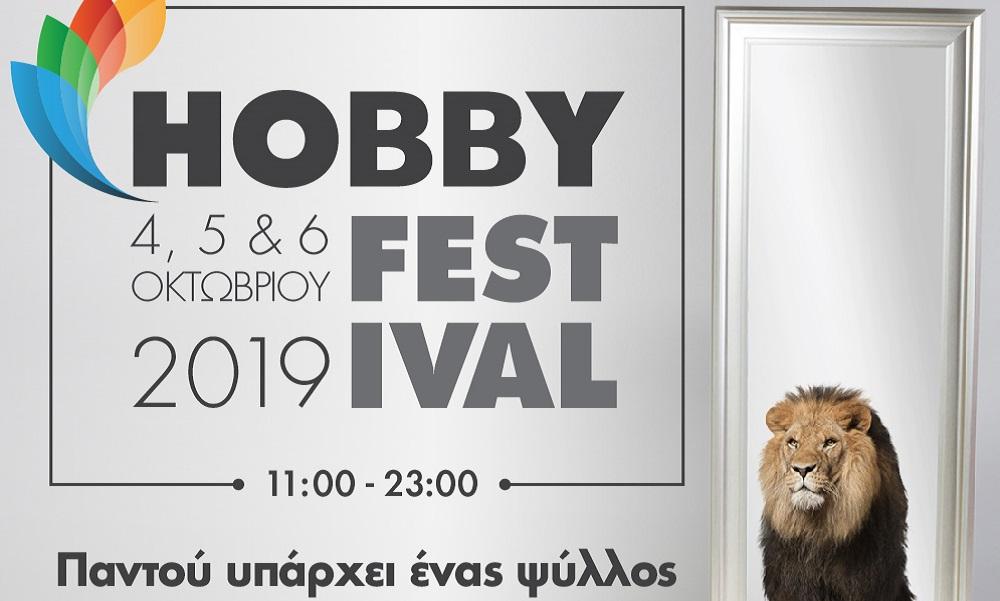 Hobby Festival 2019 (vid)