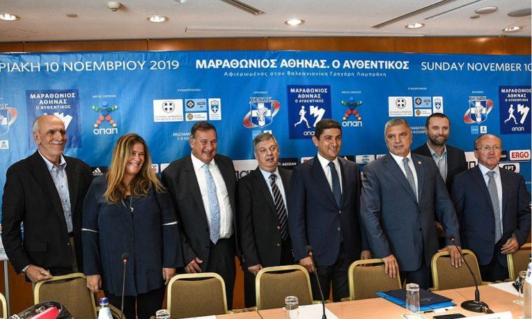 37ος Αυθεντικός Μαραθώνιος Αθήνας: Συμμετοχές ρεκόρ