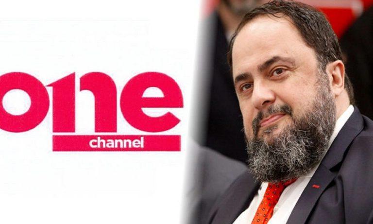 One Channel: Η επίσημη «πρώτη» – Όλες τις λεπτομέρειες