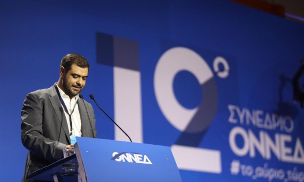 ΟΝΝΕΔ: Νέος πρόεδρος ο Μαρινάκης